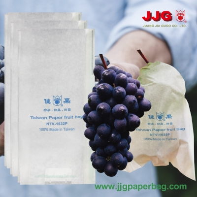 Grape Bag